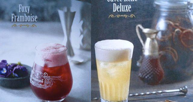 Soirée Cocktails bière avec Lindemans